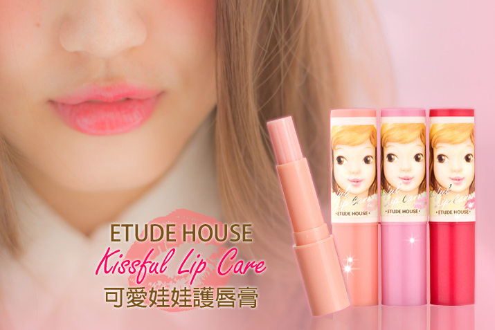 Etude House - Kissful Lip Balm (Pelembab Bibir)