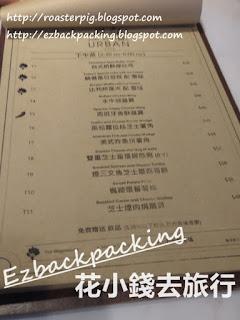 urban cafe下午茶