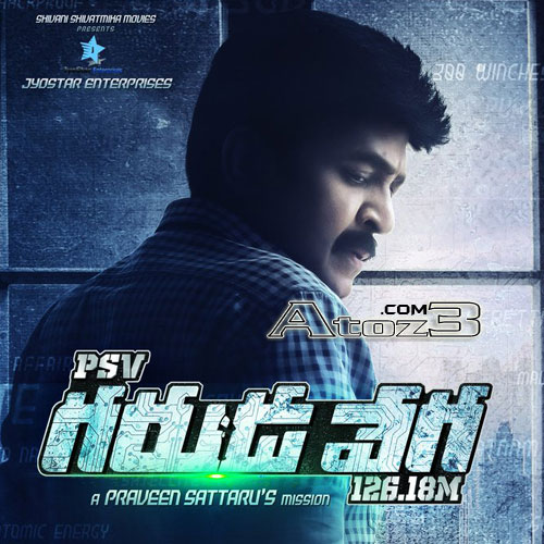Rajasekhar Songs Download, Rajasekhar ,Posters ,First Look ,wallpapers, audio cd ,cover