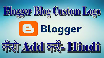 Blogger Blog Custom Logo