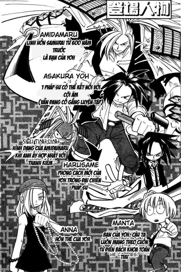 Shaman King [Vua pháp thuật] chap 45 trang 3