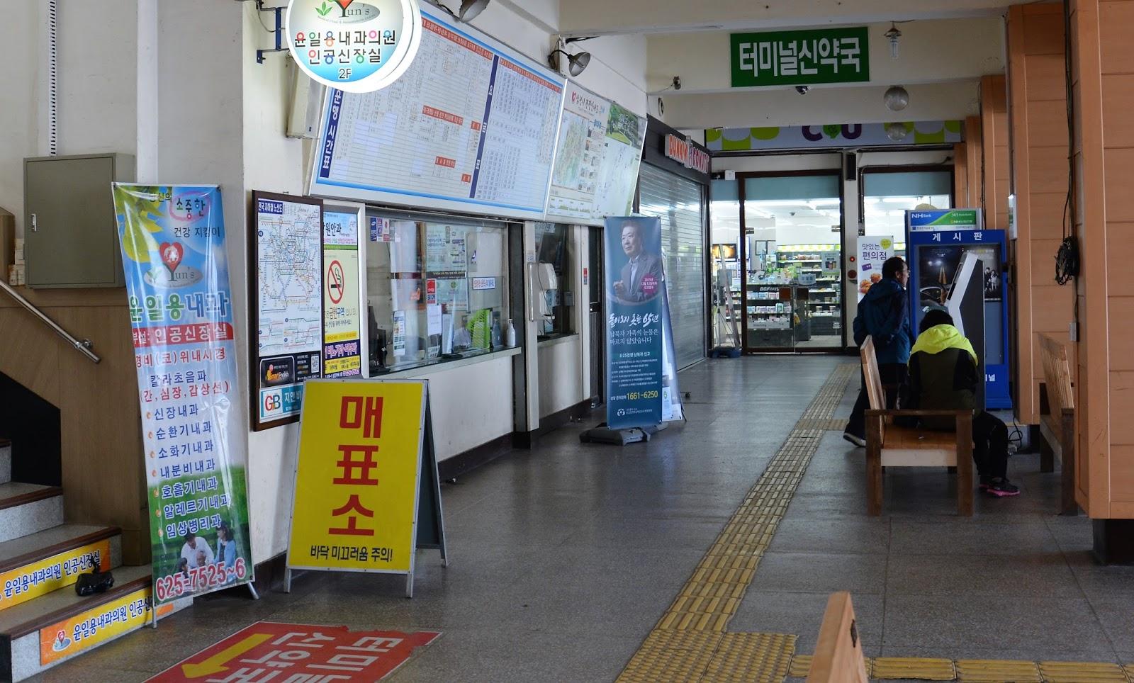 寄り道の記録: 韓半島の城跡(2...