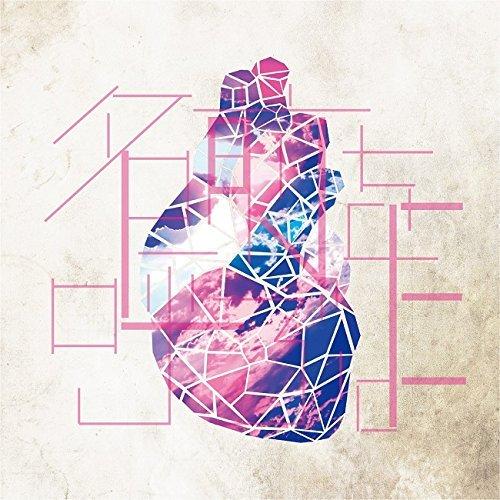 [Single] ラックライフ – 名前を呼ぶよ (2016.05.11/MP3/RAR)