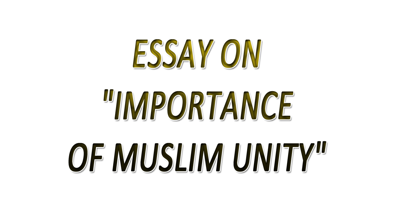essay on importance of muslim unity sir tauheed s tuition center essay on importance of muslim unity