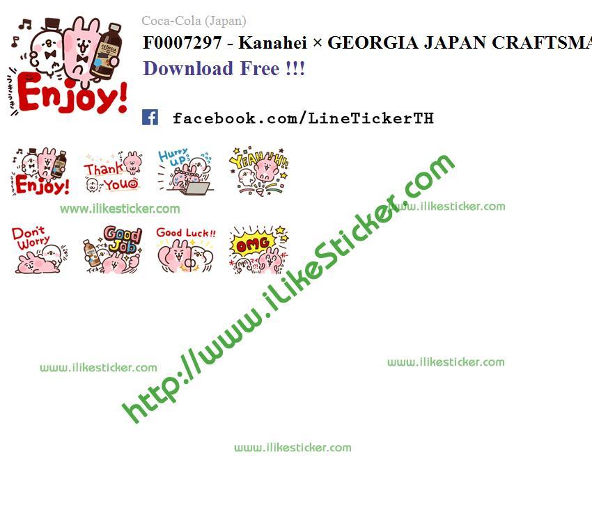 Kanahei × GEORGIA JAPAN CRAFTSMAN