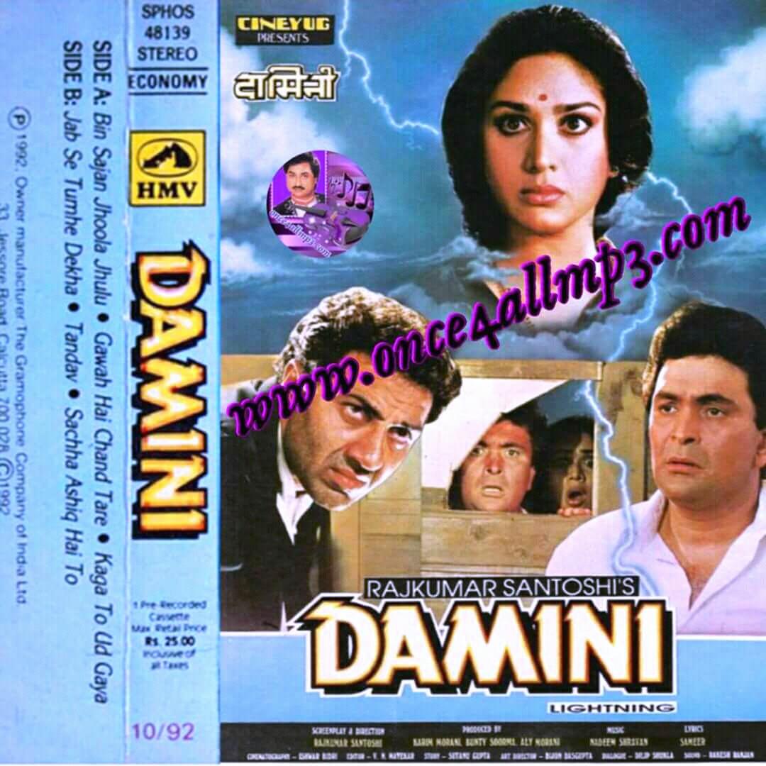 Gawah hai chand tare mp3 song download damini gawah hai chand.