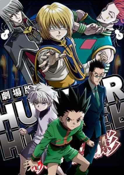 Hunter Г— Hunter: Phantom Rouge