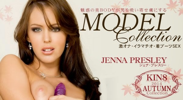 kin8tengoku No.1145 Jenna Presley 09230