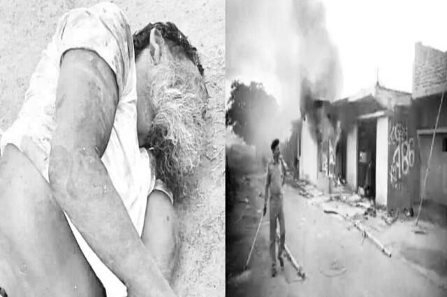 नफरत की भेंट चढा फिर एक इंसान, हत्यारी भीड़ ने उस्मान मियां को बेरहमी से पीटा, घर में आग लगाई