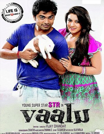 Poster Of Vaalu 2015 Dual Audio 230MB UNCUT HDRip HEVC Mobile ESubs Free Download Watch Online downloadhub.net