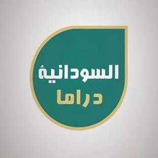 تردد قناة سودان دراما