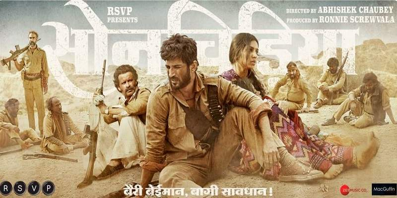 Sonchiriya Movie Poster