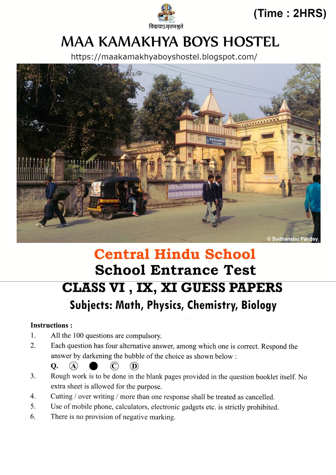 CHS Previous Year Question Papers Class 6th 9th 11th - Maa Kamakhya