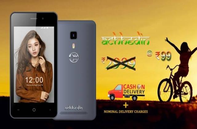 लॉन्च हुआ 99 रुपये का स्मार्टफोन नमोटेल अच्छे दिन