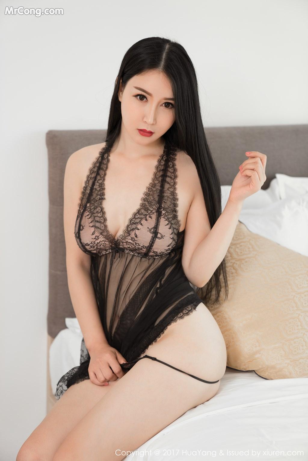 Image HuaYang-2017-12-05-Vol.017-Gu-Xinyi-MrCong.com-001 in post HuaYang 2017-12-05 Vol.017: Người mẫu Gu Xinyi (顾欣怡) (44 ảnh)