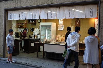 京都の和菓子 麩嘉(ふうか) 錦市場店
