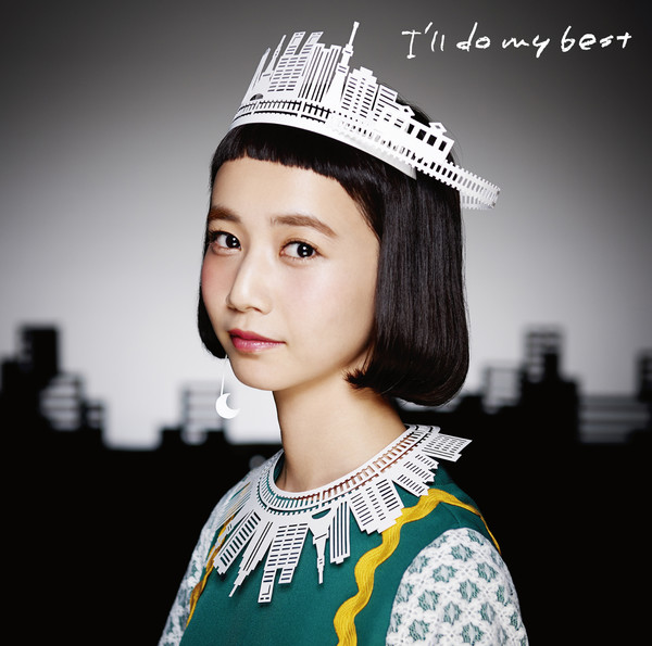 [Single] 三戸 なつめ – I'll do my best (2016.04.06/MP3/RAR)