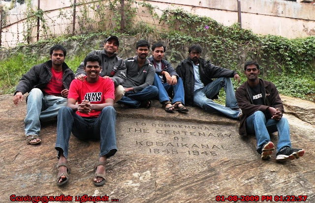 Kodai Coakers Walk