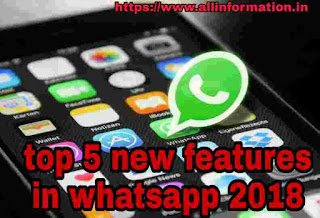 Top 5 whatsapp feature lunch in 2018