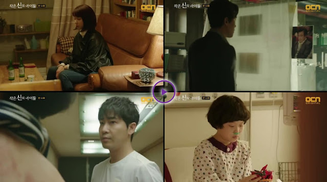 Children of A Lesser God Episode 11 Subtitle Indonesia