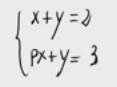 21 Sistema de dos ecuaciones y un parámetro