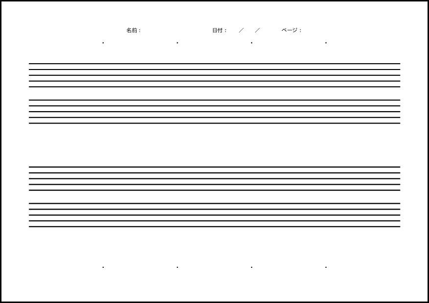 五線譜 007