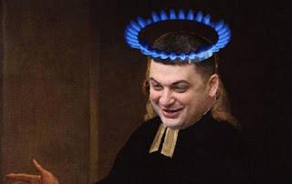 """""""Есть очень интересный проект поставок газа из Хорватии через LNG-терминал. Это углубит энергетическую независимость"""", - Гройсман - Цензор.НЕТ 2043"""