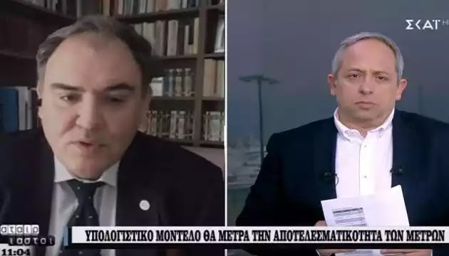 Έλληνας καθηγητής: Θα μολυνθεί το 50% του πληθυσμού της Ελλάδας (βίντεο)