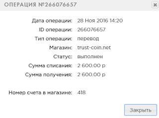 trust-coin.net mmgp