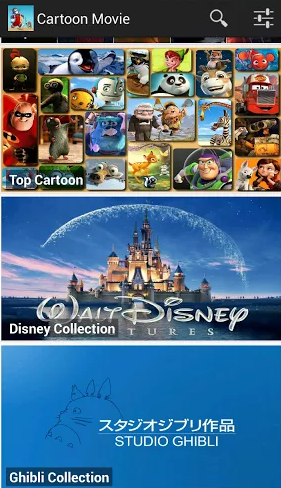 cartoon hd download app
