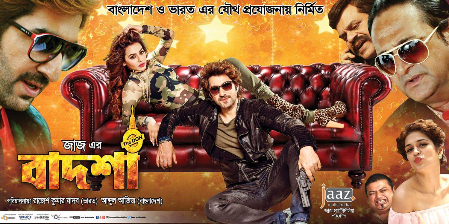 Image result for Badsha The Don (2016) Bengali Movie