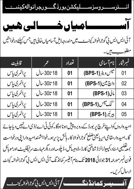 ISSB Jobs Gujranwala Cantt for BPS-1 July 2018