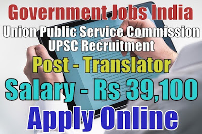 Union Public Service Commission UPSC Recruitment 2018