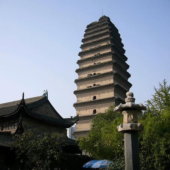 The Small Wild Goose Pagoda, Xian, China, built in 709 AD. It is 15-tiered, and stands on a square base. It was a main center for translating Sanskrit texts into Chinese.