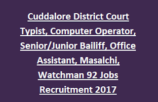 Cuddalore District Court Typist Computer Operator, Senior Junior Bailiff, Office Assistant, Masalchi, Watchman 92 Jobs Recruitment 2017