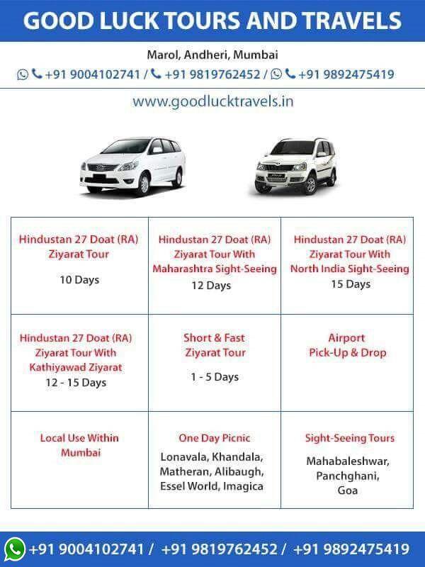 GOOD LUCK TOUR AND TRAVELS 27 DUAT ZIYARAT ~ BOHRA BUSINESS
