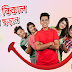 ROBI Shokal Bikal Bundle offer
