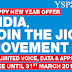 Jio 4G Happy New Year Offer for YU Yureka, Yuphoria, Yunique, Yunicorn - Complete Details