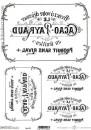 http://www.stonogi.pl/papier-transferu-t40013-cacao-payraud-p-23611.html