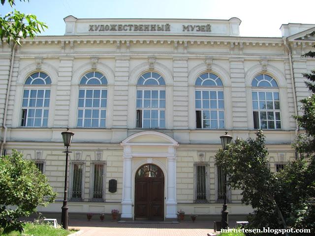 Художественный музей в Иркутске