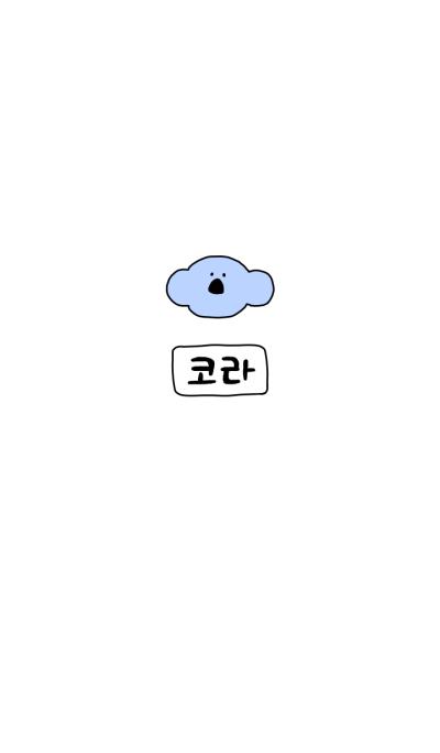 KOLA Korea 3
