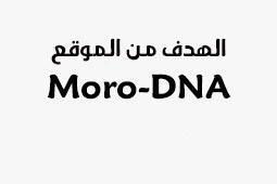 Moro-DNA