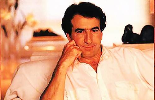 Jose Luis Perales - Y Tu Te Vas