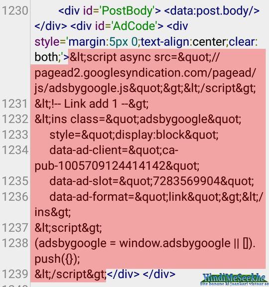 template-me-adsense-ads-code-lagaye
