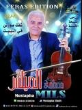 Mustapha El Mils-Cheft Sourti Felbit 2017