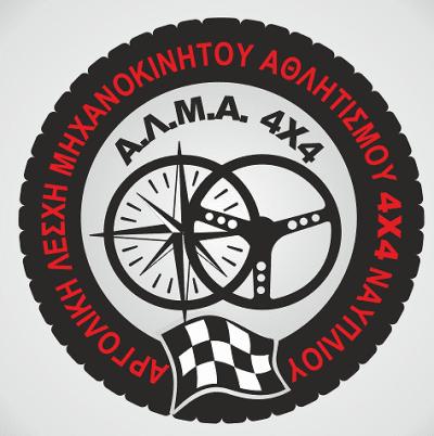 Τακτική Γενική Συνέλευση των μελών της Αργολικής Λέσχης Μηχανοκίνητου Αθλητισμού 4Χ4 Ναυπλίου