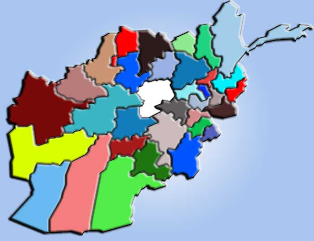 image: Afghanistan Map blank color emboss