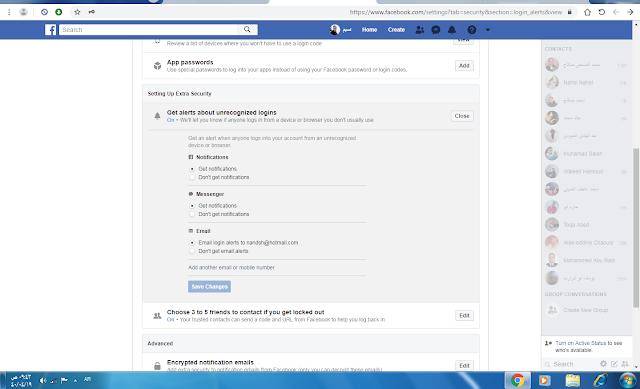كيف تعرف بأن حسابك فيسبوك مُخترق من عدمه