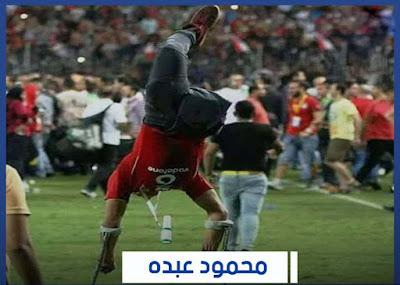 محمود عبده