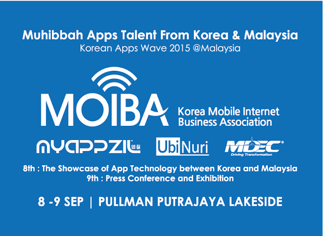 Experience Participating Muhibbah Apps Talent from Korea & Malaysia 2015 (Korean Apps Wave @ Malaysia)